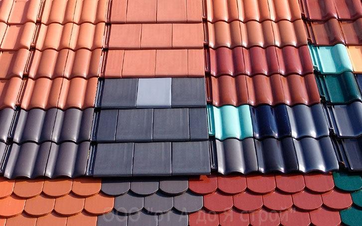 Види кровельных материалов для крыши дома