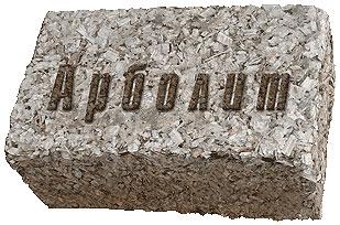 Арболит - новый материал