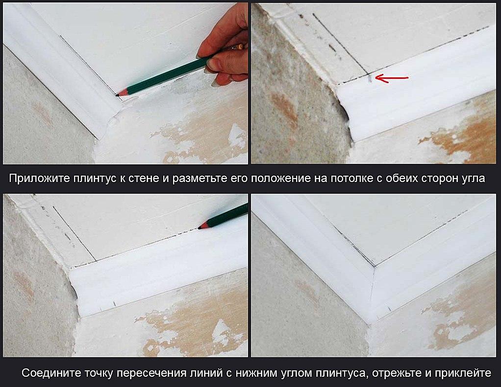 Как сделать угол на потолочном плинтусе правильно