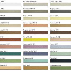 Затирка Mapei - примеры оттенков серии Ultracolor plus