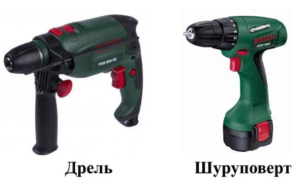 Внешнее отличие инструментов