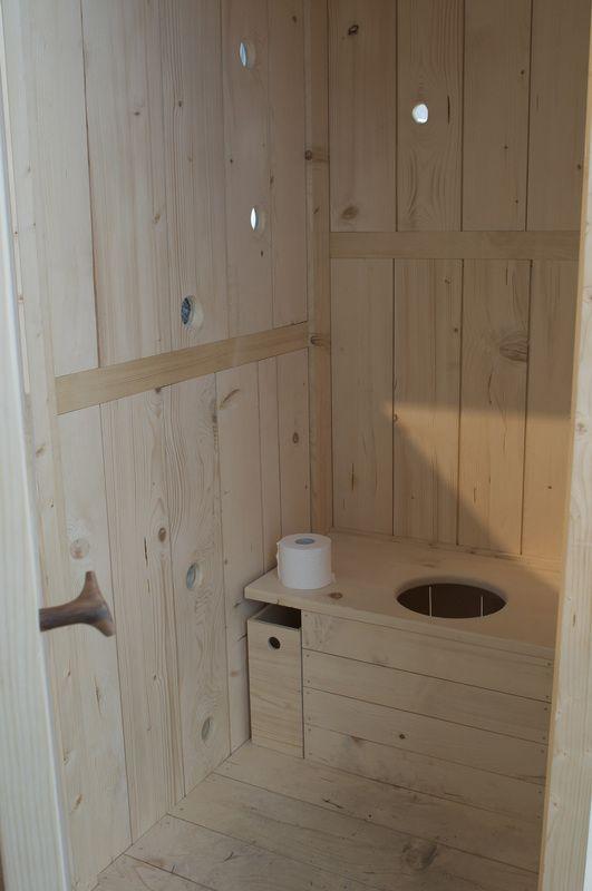 Комфортный дачный туалет