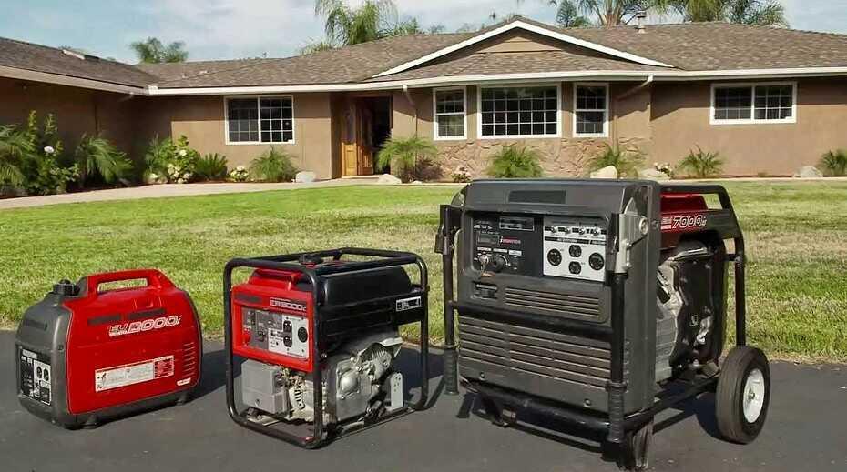 Чем отличаются генераторы?