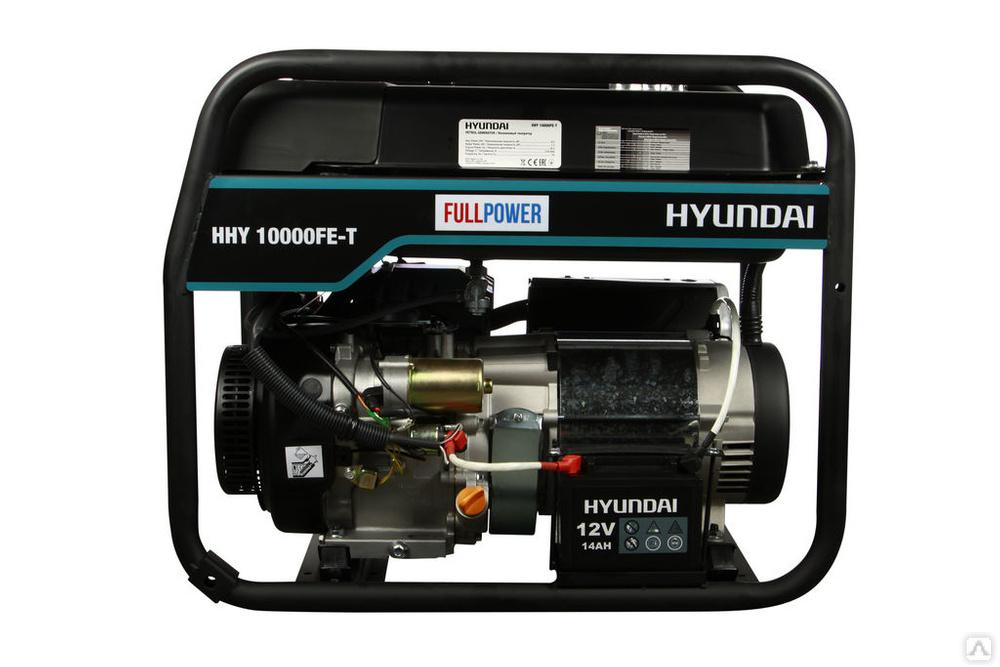 Генератор бензиновый Hyundai (HHY 10000FE-T)