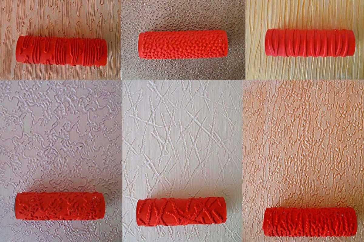 Валик для создания текстуры