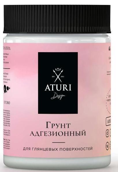 Грунтовка Aturi Design