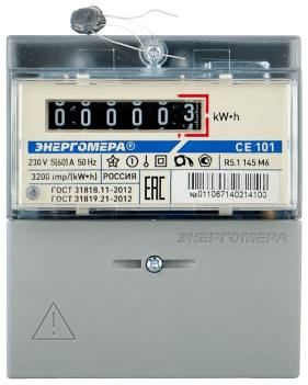 Электросчетчик Энергомера (CE 101 R5145)