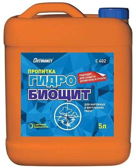 Оптимист C402 (гидробиощит)